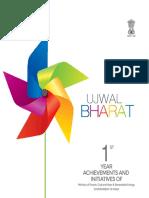 Power-Brochure-English.pdf