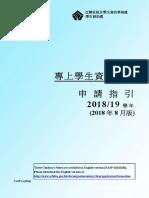 FASP_1A.pdf