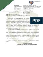 Απάντηση υπουργού Εθνικής Άμυνας στον Μάνο Κόνσολα