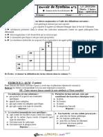 Devoir de Synthèse N°2 Lycée pilote - SVT - 1ère AS (2015-2016) Mr Mzid-Abid