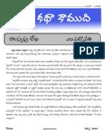 march_2019_kadhakoumudi_5.pdf
