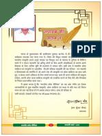 Bhartiya Lok Deepika Jan-March19.pdf