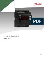 CO2复叠系统控制器