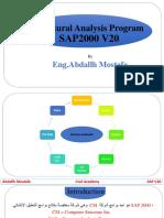 SAP V20 ABDALLH MOSTAFA.pdf