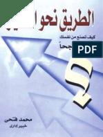 e-book-2.pdf