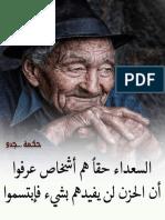 e-book-2