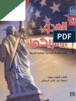 America e-book.pdf
