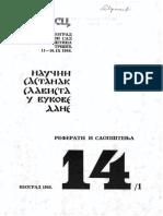 Mitar Pešikan - O ortografskim vidovima srpske redakcije