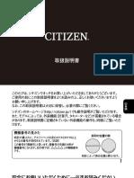 citizen_eco_drive_h240.pdf