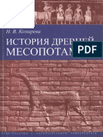 b_kozyreva_2007.pdf