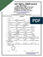 6581251947TNUSRB Psycology 50 Model Question Paper 1