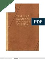 kohoutek.pdf