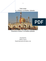 Biography  of Hadrat Lal Shahbaz Qalandar