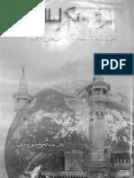 Swaneh Mufakkir e Islam - Shaykh Syed Abul Hasan Ali Nadvi (r.a) by Shaykh Bilal Abdul Hayy Nadvi