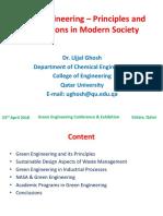 د-أوجال-كومار-جوش.pdf