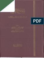 Hujjaj Al Qur'an