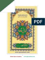 Noorani Qaida.pdf
