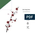 Zhù Xiāng Zhòu - Oração e Encantamento Do Incenso