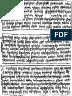 Maitrisutra.pdf