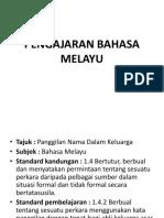 Pengajaran Bahasa Melayu