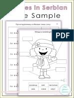 FreeSampleClothesinSerbianWorksheetsOdelonasrpskomjeziku.pdf