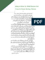 AL Riba, Rethinking in Islam, By Abdul Kareem Asri