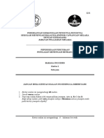 PMRTrial P1 2010(Set1)