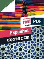 CONECTE_ESPANHOL_VU_caderno_de_revisao.pdf