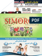 Simorgh Magazine Issue 120