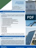 RU Solarne_kolektory10