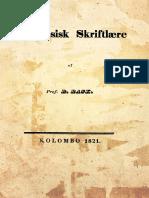 Singalesisk Skriftlaere
