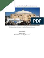 Biography of Hazrat Syed Daud Bandagi Kirmani (Trial Version)