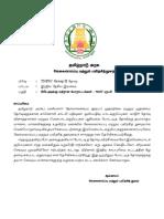 190122731.pdf