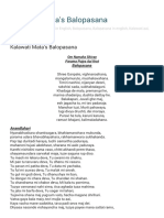 Kalawati Mata's Balopasana- Kalawati Mata's Balopasana.pdf