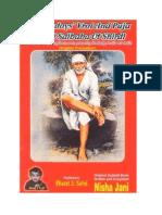 9 Thursdays' Vrat and Puja of Shri Saibaba of Shirdi