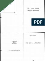 Brahui Language (Andronov)
