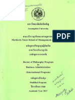 Academic-Program-20802.pdf