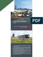 Catalog Bus 2017