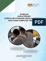 Surat Jemputan Karnival ICT Tawau 2019