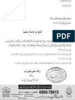 Feroza Pathar Pehnna - Fatwa Jamia Ashrafia