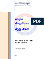 04-CAM-PW-04-102-99-Bridge[www.sonatuts.blogspot.com].pdf