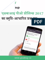 SBI PO Prelims 2017 Hindi (1).PDF-730000