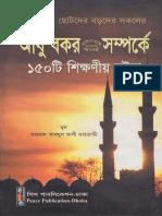 abu_bakr_r_somporke_150.pdf