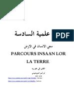 PARCOURS-INSAAN-LOR-LA-TERRE.pdf