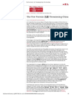 The Five Vermin 五蠹 Threatening China _ the China Story