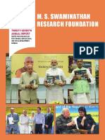 Annual Report 2016-17.pdf