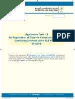 dcrp application.PDF