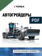 Terex Grader Family Brochure