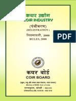 Coir Industry (Registration) Rules 2008