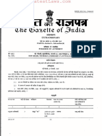 Amendment in the Service Bye Laws for the Post of Section Officer